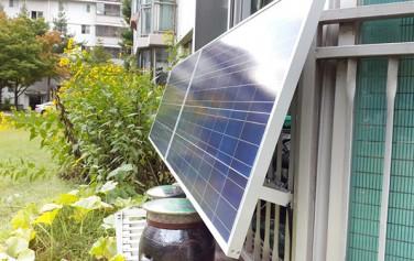태양광 미니발전소 베란다형