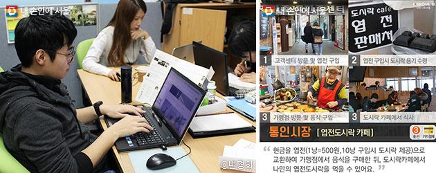 청년 소셜미디어 PD SNS팀(좌)과 제작한 카드뉴스 콘텐츠 예시(우)ⓒ변경희