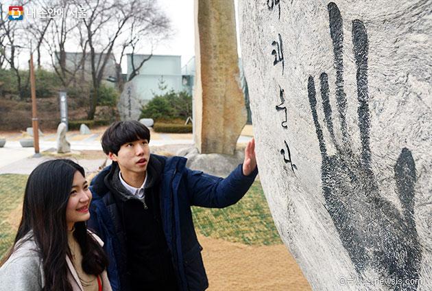 안중근의사기념관을 찾은 학생들이 외부를 둘러보고 있다. ⓒ뉴시스