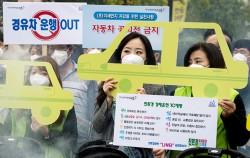 자동차 배출가스 줄이기 캠페인에 참여하고 있는 시민들ⓒnews1