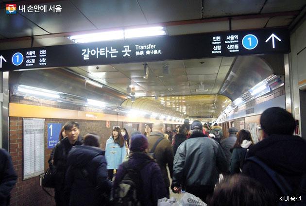 인생대선배의 희망 메시지는 지하철 종로3가역 1·3호선 환승통로 벽에 부착되어 있다.ⓒ이승철