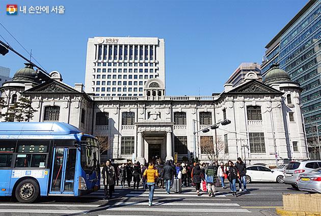 중구 남대문로에 위치한 한국은행 화폐박물관