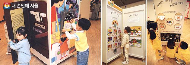 어린이들의 물물교환