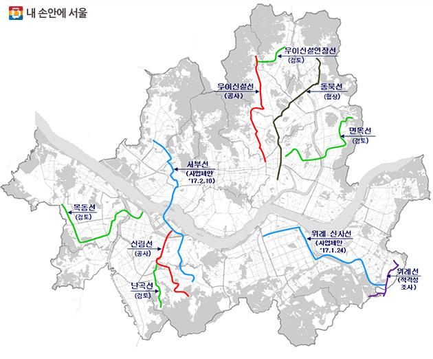 서울시 도시철도 민간투자사업 노선현황