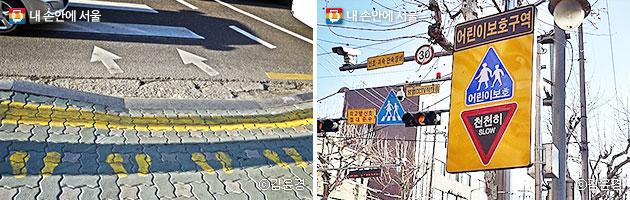 학교와 인접한 곳에 설치된 노란 발자국(좌), 학교 앞 어린이보호구역 표지판(우) ⓒ김윤경