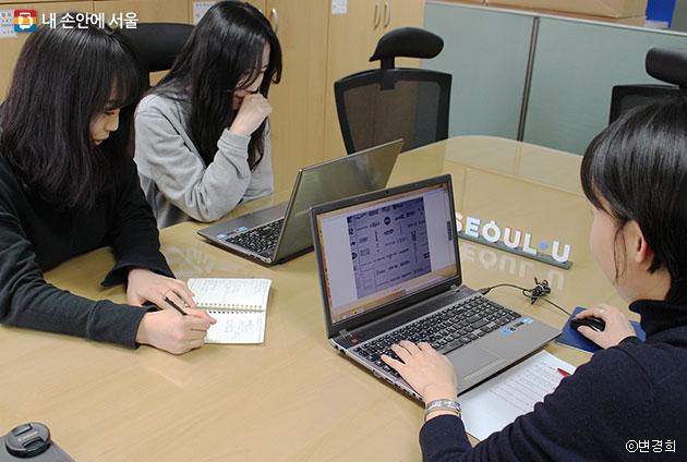 공공 크리에이터즈로 활동 중인 윤미소, 이소연, 김아란(왼쪽부터 차례대로)ⓒ변경희