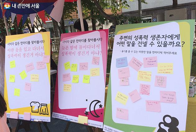 `변비프로젝트(변두리곳곳에서비폭력!)` 여성안전축제 2016년 활동사진(중랑구)