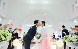 시민청 결혼식