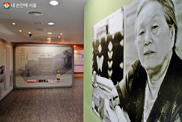 박경리 기념관