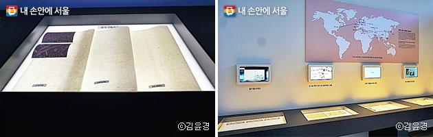 한국 전통종이의 모습(좌), 세계 여러 나라의 종이 표본과 제조 공정을 나타낸 영상(우)ⓒ김윤경