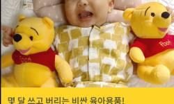 [#5] 공유하면 더 좋은 서울시 핵 이득 공유 서비스! BEST5