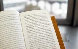분위기 좋은 곳에서 책 읽고 갈래요?
