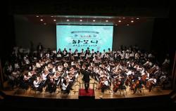 지난해 `우리동네 예술학교` 통합공연 `하모니 서울 페스티벌` 현장