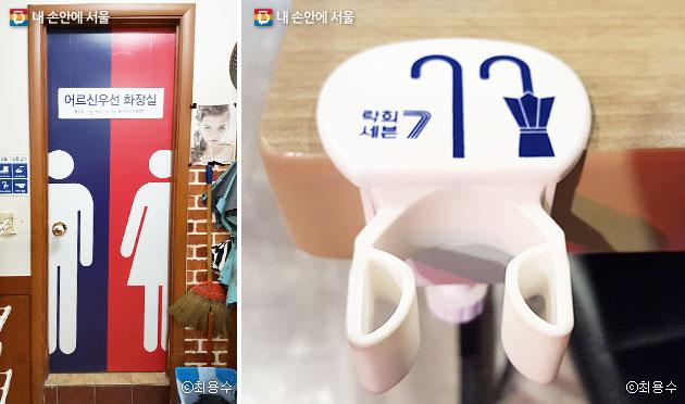 어르신우선화장실 입구(좌), 식탁 모서리에 설치된 지팡이 거치대(우) ⓒ 최용수