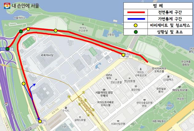 교통통제 구간