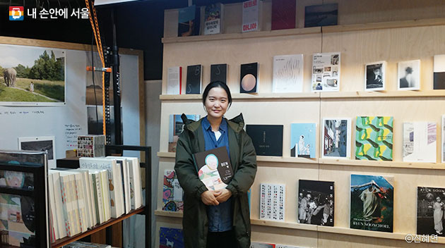 얄라북스 운영자 양은하 씨가 책을 들고 자세를 잡았다. ⓒ신혜연