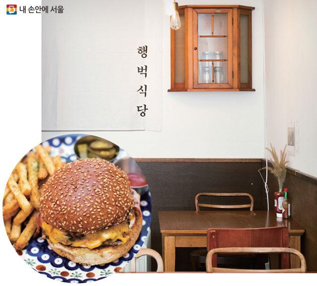 행벅 식당