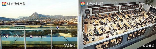 대한민국역사박물관 8층서 바라본 전망(좌), 옛날 콩나물교실 풍경(우) ⓒ김윤경