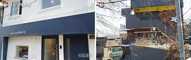 문화창작소 4호 `갤러리스케이프`(좌), 앞에서 보면 5층으로 뒤에서 보면 2층 건물처럼 보이는 갤러리 카페(우) ⓒ김윤경