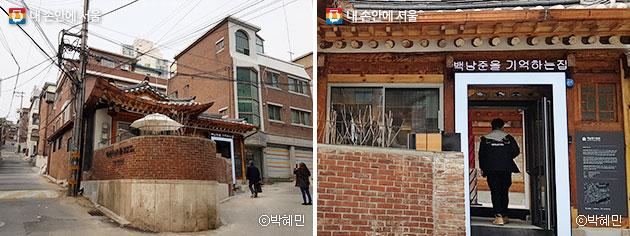 백남준기념관 전경(좌), `백남준을 기억하는 집` 입구 모습(우) ⓒ박혜민