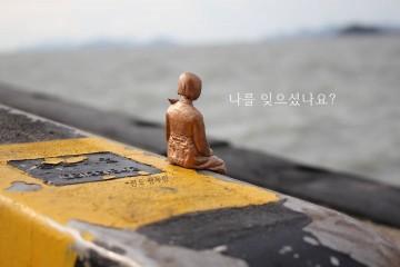 서울시X정든소녀 3.1절 프로젝트