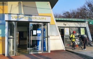 강동구 자전거 서비스센터에서는 자전거 대여와 수리 등 종합 서비스가 가능하다. ⓒ방윤희
