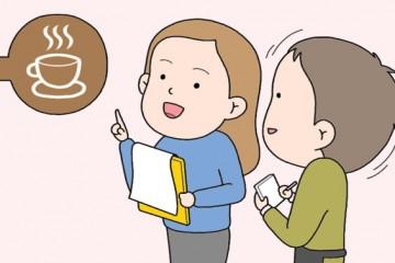 원전하나줄이기 웹툰 9화