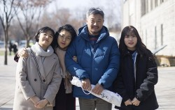 특별한 가족사진