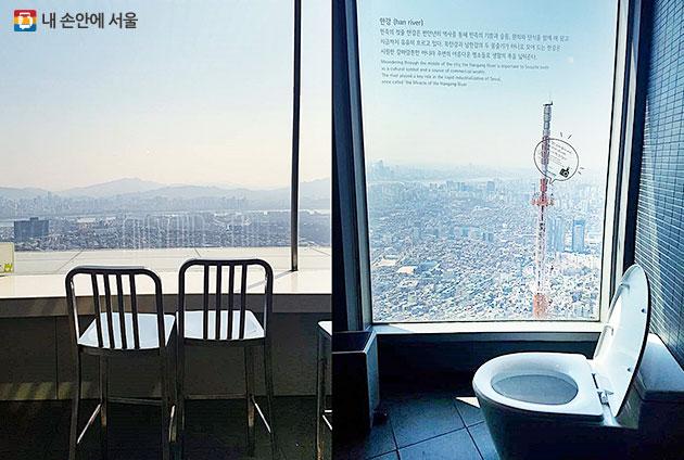 N서울타워 서울에서 가장 높은 화장실