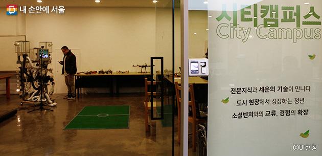 세운상가엔 서울시립대 시티캠퍼스도 들어선다.ⓒ이현정