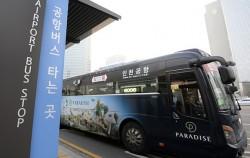 김포공항 근처에 볼일이 있을 때 급행버스용으로 사용하면 편리하다.ⓒnews1