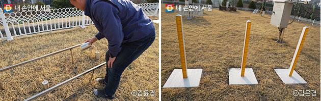 철관지중온도계를 보여주는 김성중 소장(좌) 눈 제설량이 표시되는 적설판(우) ⓒ김윤경