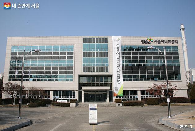 서울에너지공사 전경 ⓒ박희영