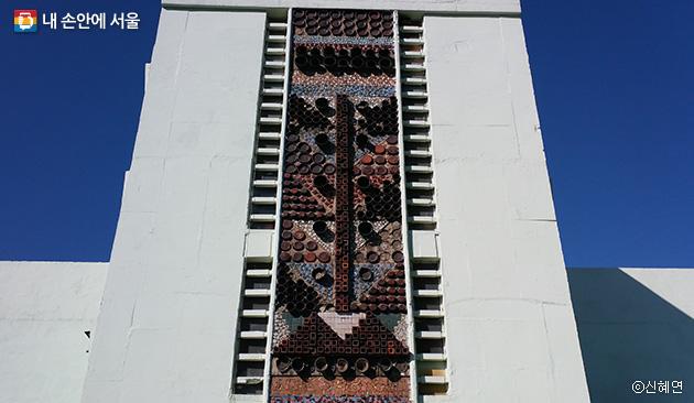 김수근의 초기 건축 양식 중 하나인 도자기 조형물. 건물 외벽에 도자기를 박아 넣어 투박하면서도 독특한 느낌을 준다. ⓒ신혜연