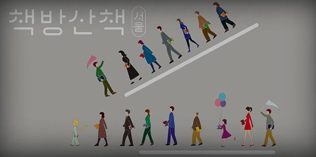 2017년 03월 17일 금요일[3423]번째 뉴스레터 대표이미지