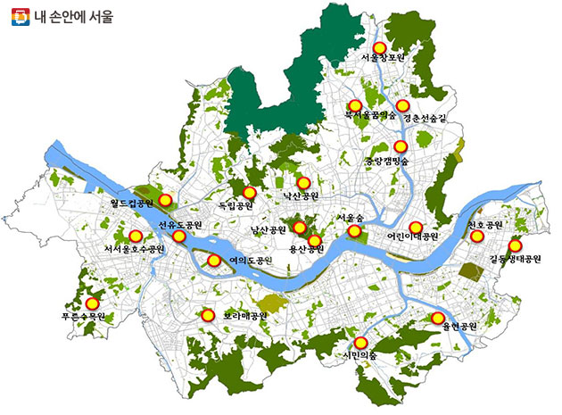 봄맞이 행사 운영하는 20개 공원 안