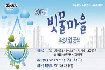 크기변환_홍보배너4