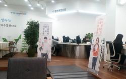 서울시 청년일자리센터는 청년들에게 항상 열려있는 공간이다. ⓒ손준수