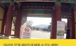 [#5]서울시내에서 방학 알차게 보내는 꿀팁 5가지!
