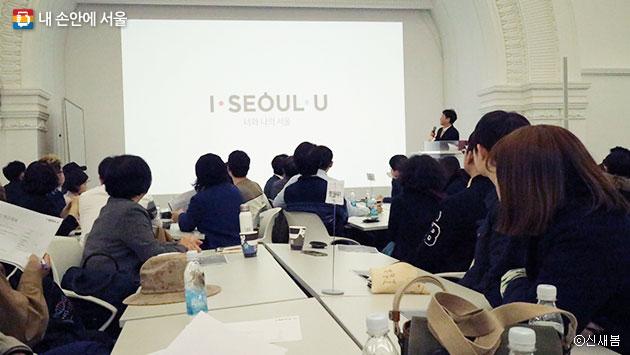 서울시 홍보단 싱크 5기가 3월 2일부터 시작되었다. ⓒ신새봄