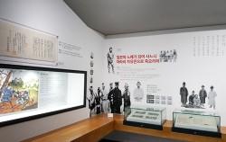 독립정신과 민주주의에 대해 기억하게 하는 근현대사기념관이 지난해 5월, 문을 열었다. ⓒ김영옥