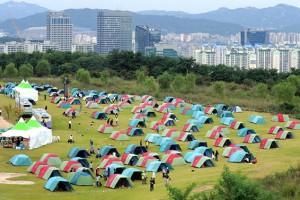 '인기만점' 노을캠핑장 15일부터 예약