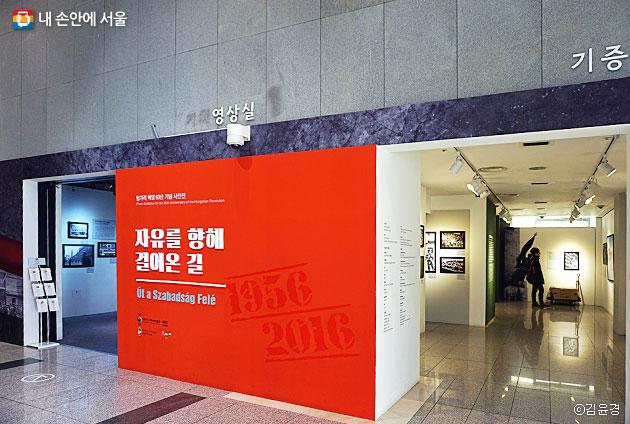 대한민국역사박물관 ⓒ김윤경