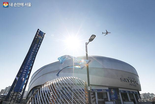 3월 6일부터 WBC 대회가 국내 최초로 고척스카이돔에서 개최된다.
