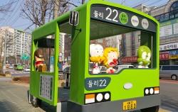 둘리 캐릭터로 단장한 버스정류장, 숭미초등학교 정문 ⓒ박분