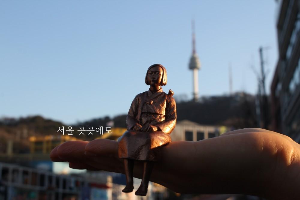 서울시X정든소녀