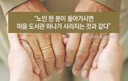 데이케어카드뉴스