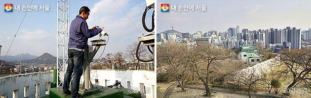 일사량 관측기구를 둘러보는 김성중 소장(좌) 한양도성이 내려다보이는 서울기상관측소(우) ⓒ김윤경