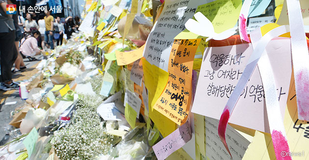 서울 강남역 인근 화장실 여성살인사건 피해자 추모 메모들ⓒnews1