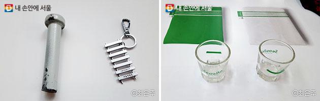 서울역 고가를 철거하며 수집된 나사로 만든 열쇠고리(좌), 한국문화를 잘 보여주는 이태리타올과 소주잔(우) ⓒ최은주